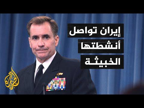 المتحدث باسم البنتاغون: لا نريد التصعيد ولكن سنحمي قواتنا في العراق