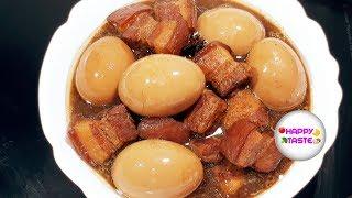 ไข่พะโล้หมูสามชั้นสูตรโบราณไม่ใส่ผงพะโล้และซีอิ้วดำ Kai Palo Thai | happytaste