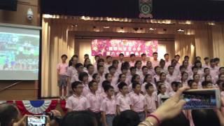 Publication Date: 2017-06-24 | Video Title: 福榮街官立小學 2017 畢業歌