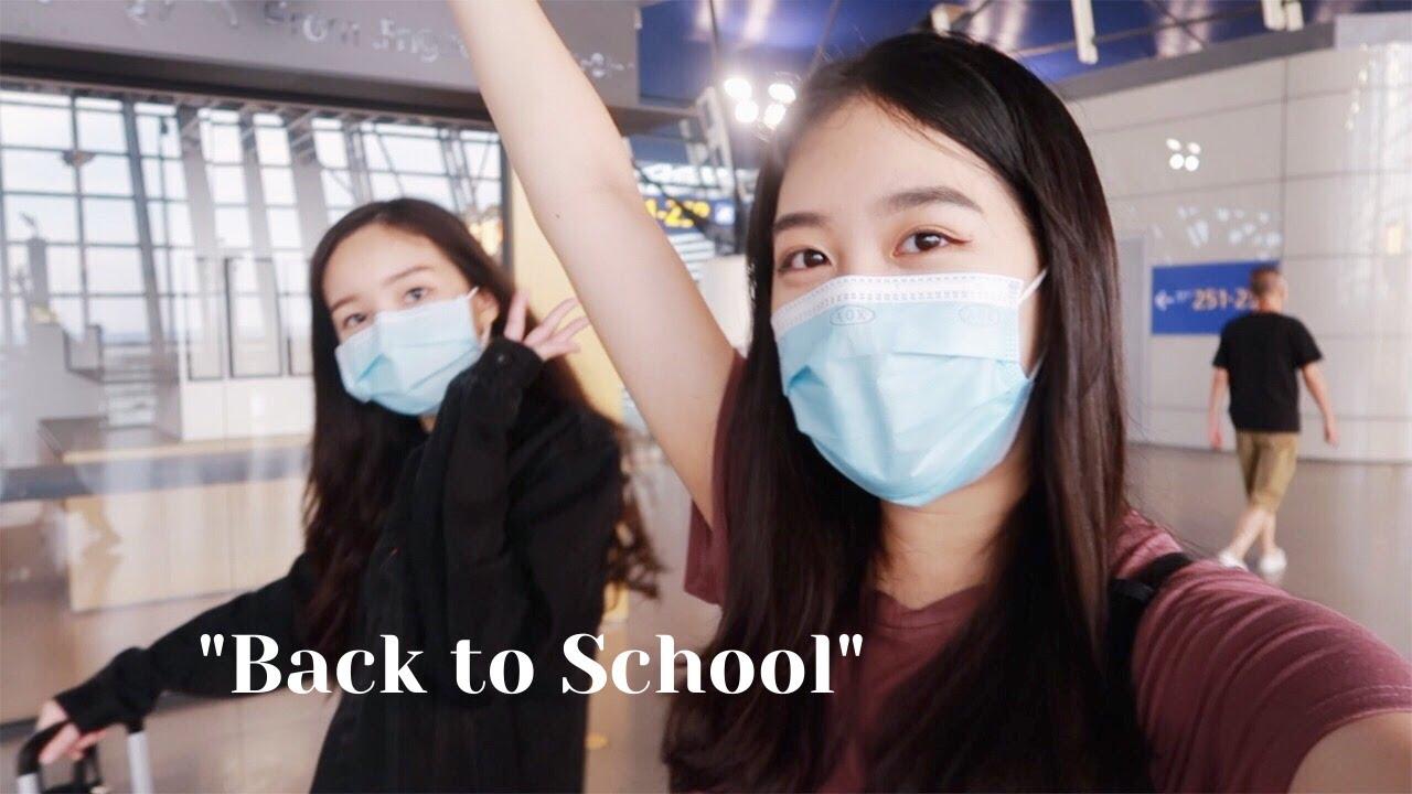 我回武漢了!|睽違半年回學校讓我情緒崩潰大哭/搬到新校區/大學生返校Vlog|Ruby Sung