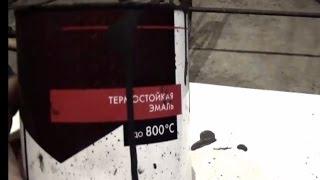 Эмаль термостойкая Elcon - обзор. И новый проект.