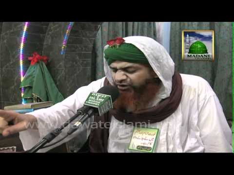 Emotional Islamic Speech - Jahannum ka Azab - Haji Imran Attari (5 July 2012)