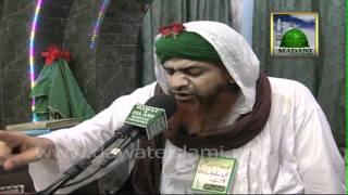 Emotional Islamic Speech - Jahannum ka Azab - Haji Imran Attari (5 July 2012)