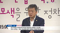 대한민국 탄소산업 육성전략 정책 토론회