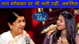 Lata Mangeshkar VS Arunita Kanjilal Indian Idol 12 - Real Singing Fight of Both Singers 2021   