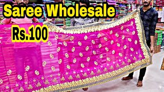 Saree Wholesale in Madurai, Ramdev Traders Fancy Saree wholesaler, Madurai wholesale market,