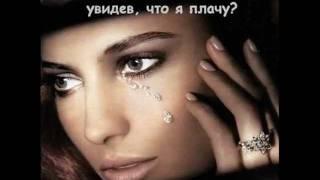 Зачем топтать мою любовь!!!.wmv