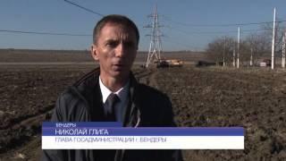 Замена электросетей в Бендерах(, 2015-10-30T14:06:16.000Z)
