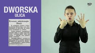 DWORSKA, ulica // BAŁUCKI SŁOWNIK #2