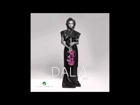Dalia … Ahel Makah | داليا … أهل مكة