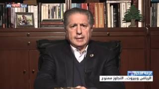 حوار مع الرئيس اللبناني الأسبق أمين الجميل