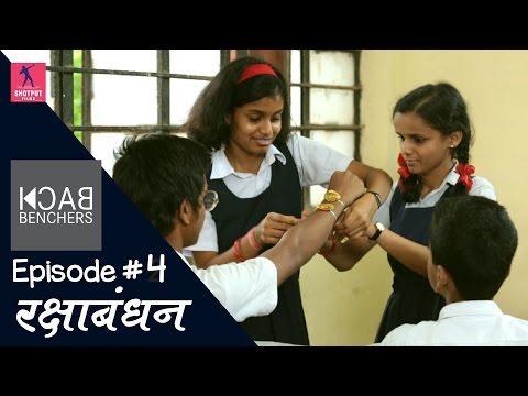 Back Benchers Season 1| Episode #4 | Raksha Bandhan