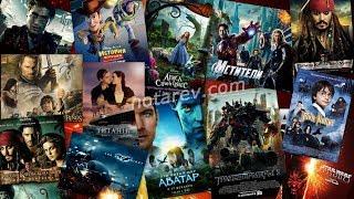 Топ 5 фильмов которые стоит посмотреть. Лучшие фильмы 2015 года.