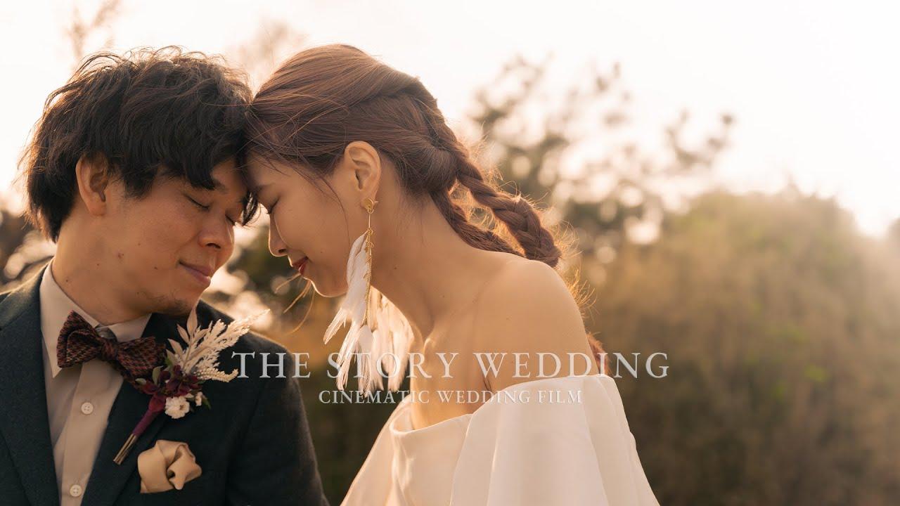 物語のある人生に。/ 結婚式オープニングムービー Cinematic Wedding Story | ONE OK ROCK - Wasted Nights