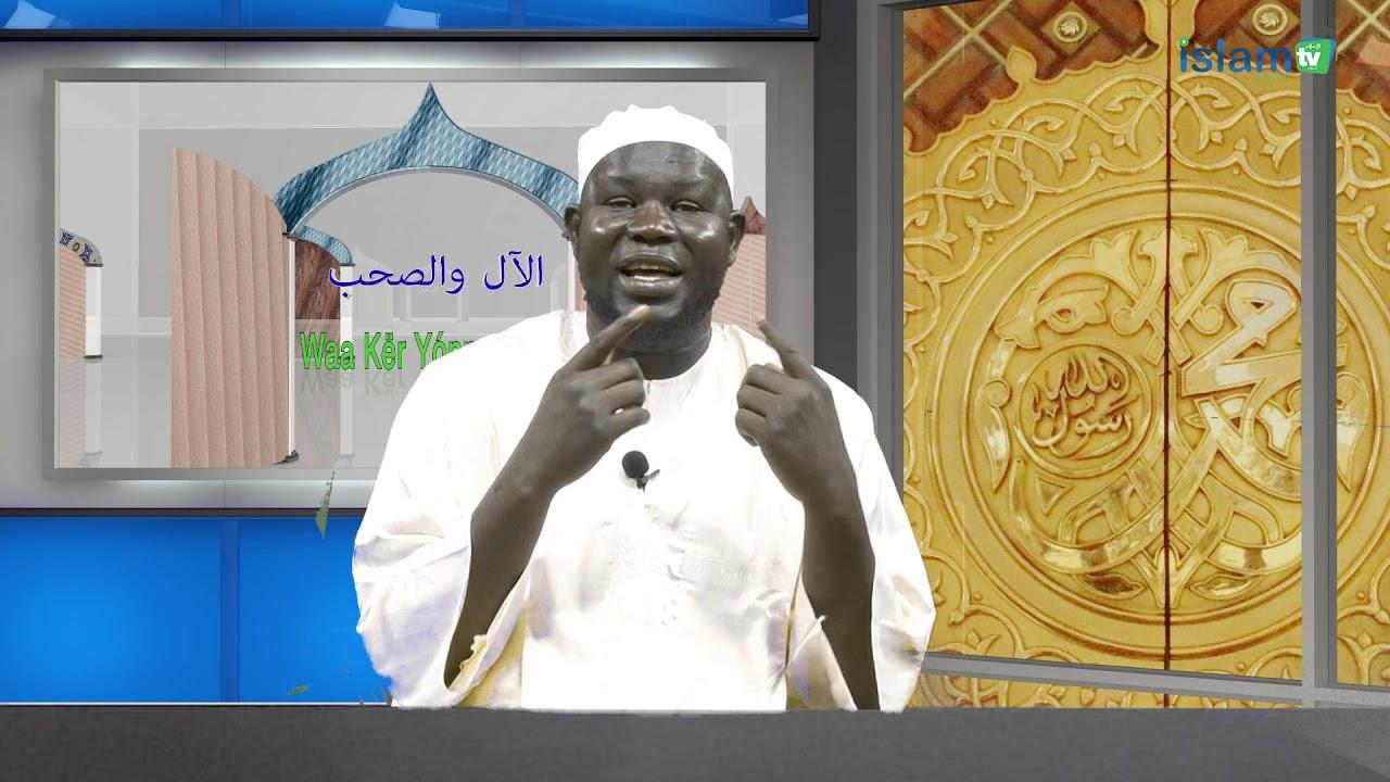 Wa Keur Yonnente bi EPISODE 03 PSL  ( la particularité  des Sahaba  ) Abdalah BABA DIENG HA