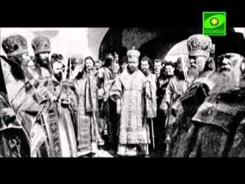 Священномученик Владимир Богоявленский