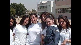 Repeat youtube video ISCS Graduation Video 2009