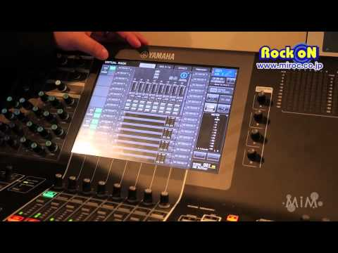 Yamaha cl ql ver 3 by rock on youtube for Yamaha ql 3