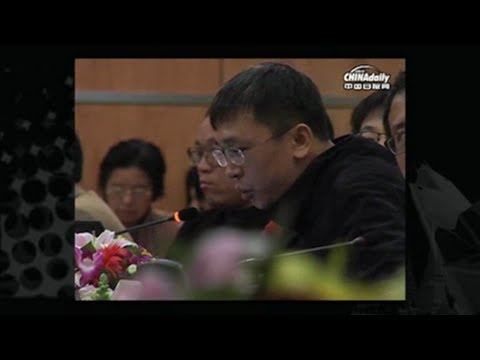 China National Film Museum annual academic meeting