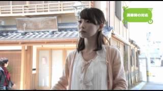 金沢レンタサイクルまちのり 簡単ガイド!