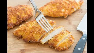 Crispy Parmesan Crusted Chicken Recipe - Quick Weeknight Dinner