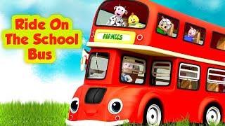 Поездка на школьном автобусе - автомобиль идет звуковой сигнал | Детские стихи и детские песни