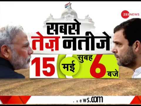 Watch Deshhit, May 11, 2018; Detailed analysis of all the major news of the day
