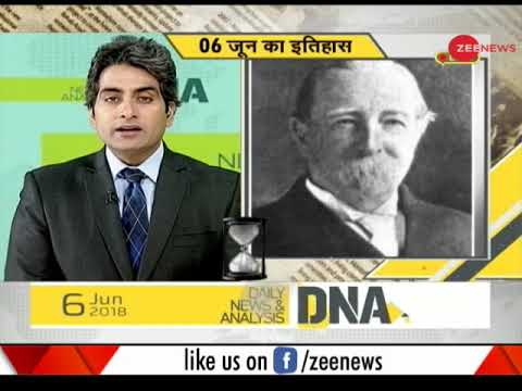DNA: Today In History, June 06, 2018