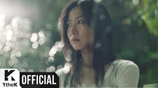Youtube: Let you go / Huh Gak