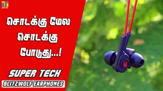 Baixar Best Sound Quality Blitzwolf Earphones | Super Tech | Tamil Today