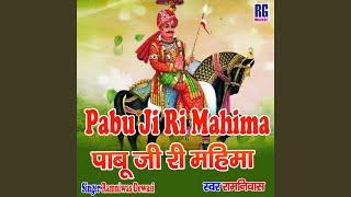 Pabu Ji Ri Mahima