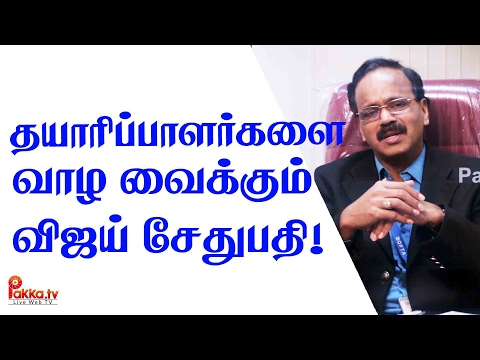Producer Dhananjayan Exclusive Interview - Only Vijay Sethupathi Saves Producers at the Box Office!