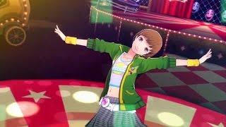Persona 4: Dancing All Night: Chie (EU - English)