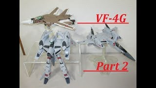 【マクロス玩具レビュー】 やまと1/60 完全変形 VF-4G ライトニングⅢ Part 2(変形~バトロイド形態) / YAMATO 1/60 VF-4G Lightning-III Review