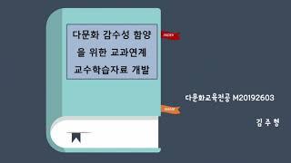 김주형 M20192603 논문계획서 발표
