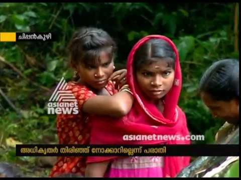 Pathetic condition of Pathanamthitta chaippankuzhy tribal colony