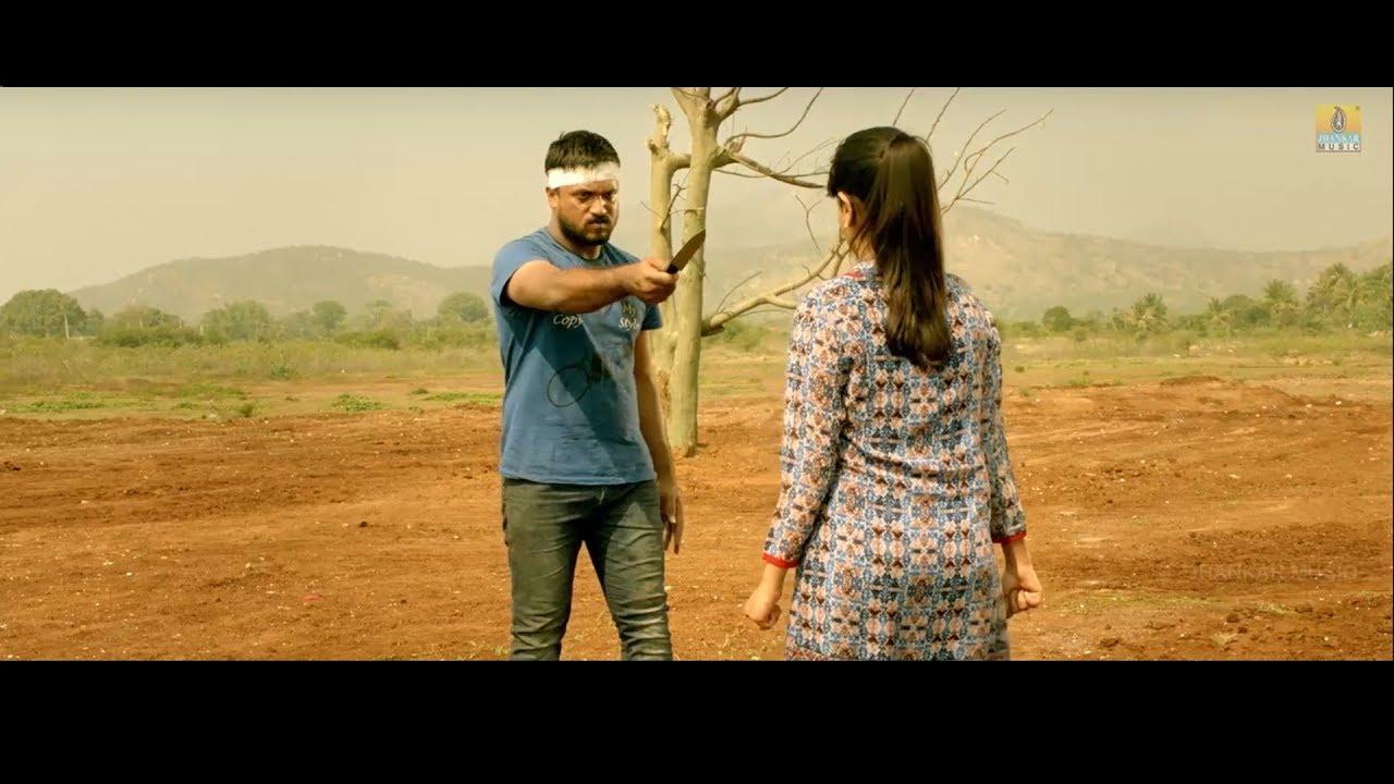 Download Don't Kill Me - Emotional Scene | Kariya 2 Kannada Movie | Santosh Balaraj, Mayuri | Jhankar Music