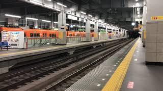 阪神電車1000系1210F 急行御影行 西宮駅