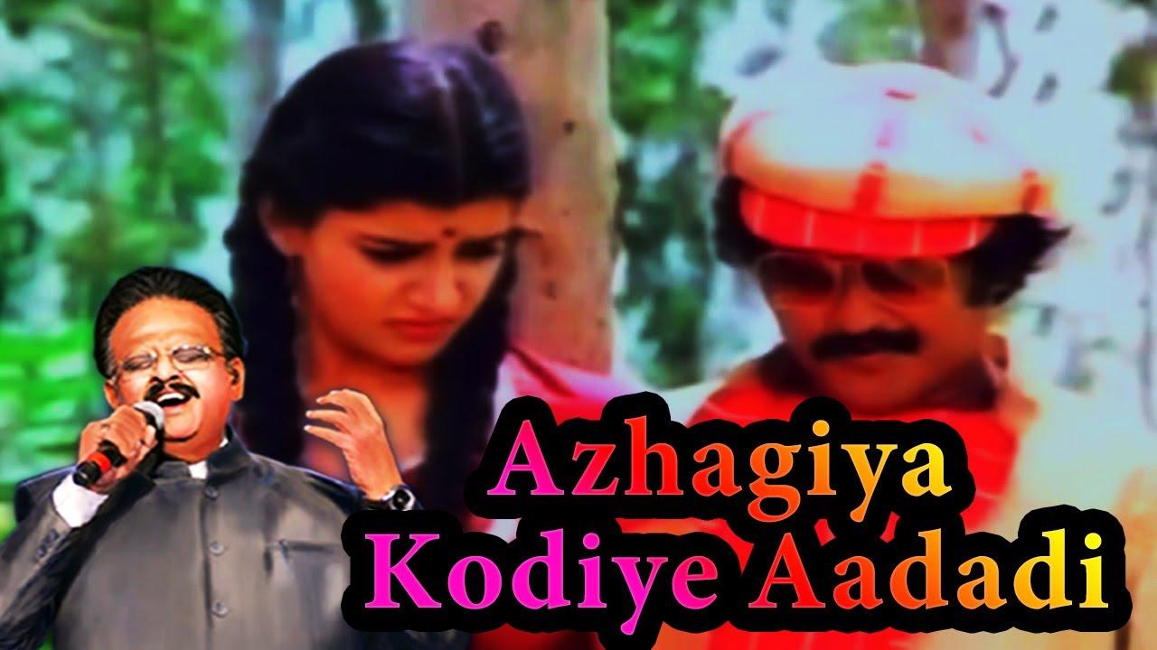 அடி அழகிய கொடியே ஆடடி   Azhagiya Kodiye Aadadi   Thai Veedu song   SPB Hits   Rajanikanth Songs