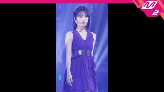 Download [MPD직캠] 아이즈원 미야와키 사쿠라 직캠 'Highlight' (IZ*ONE Miyawaki Sakura FanCam) | @MGMA_2019.8.1 Mp3