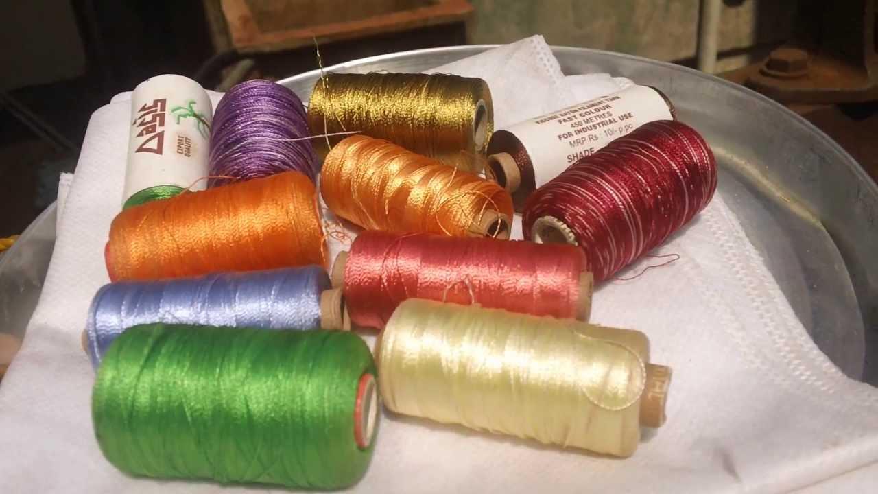 Embroidery Zardosi Materials Youtube