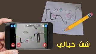 Teken het spel op normaal papier en maakte er een echt spel voor de Android met deze app fantasy | je zou verbaasd zijn