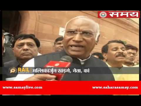 Nothing new in the Rail Budget 2016 : Congress