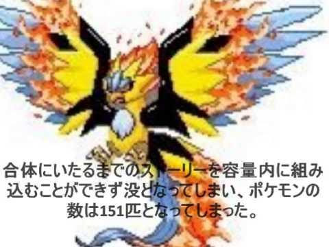 金銀 の 没 ポケモン