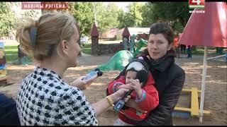Новости 14.09. 2017 выпуск 20:30