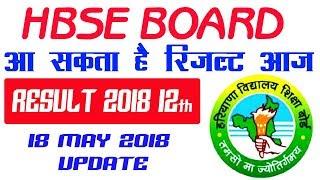 Hbse 12th result 2018 Haryana board result kab aayega