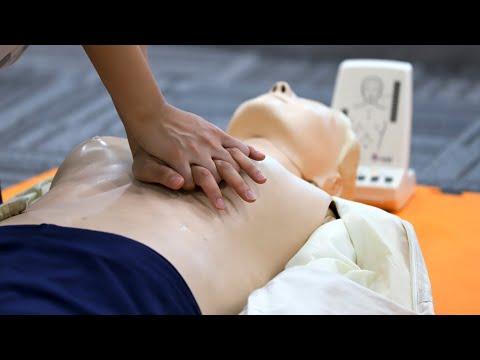 표준 심폐소생술 교육 동영상 (기초 1단계)
