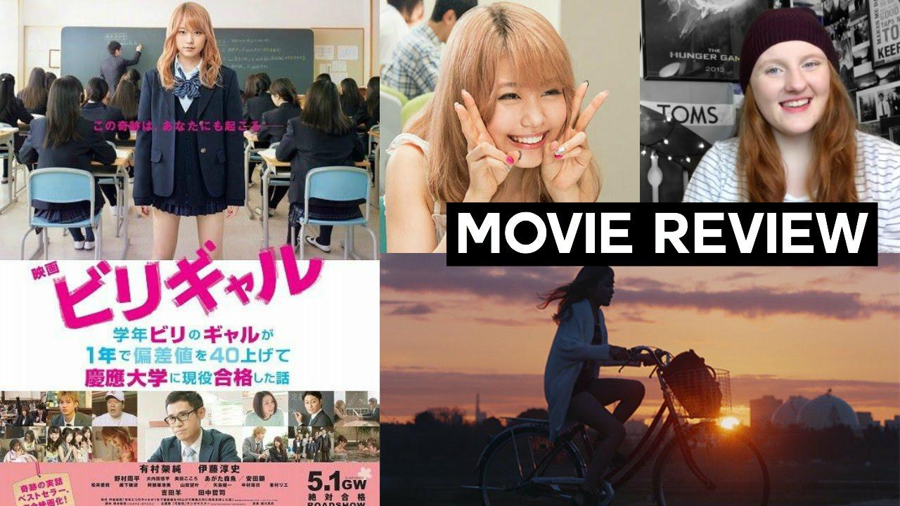 movie review biri gyaru flying colors spoiler free youtube
