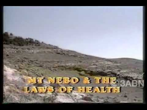 Mount Nebo & Health Laws