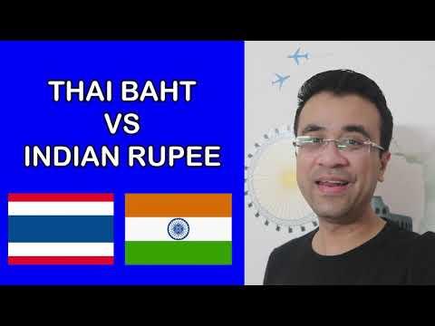 THAILAND BAHT VS INDIAN RUPEE - THAI BAHT VALUE IN INDIAN RUPEES TODAY - HINDI - THAI BAHT NOTES